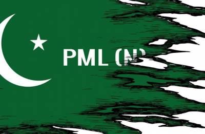 PML(N) raises 'ISI Murdabad' slogans outside Pakistan Army headquarters