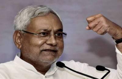 Bihar starts online transfer of diesel subsidy to farmers