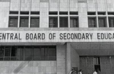 CBSE moves HC against order mandating NCERT books for schools