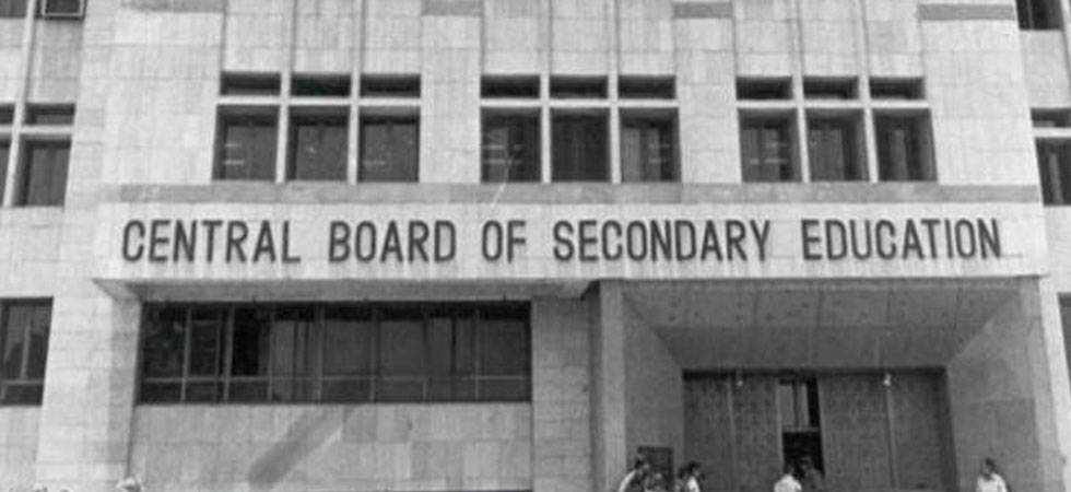 CBSE moves HC against order mandating NCERT books for schools (File photo)
