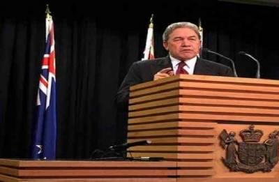 Acting New Zealand PM tells Australia to change its flag
