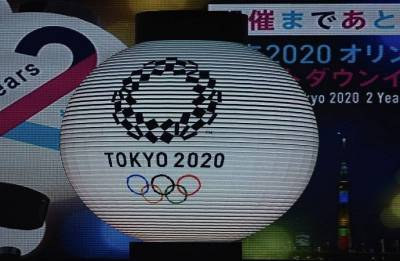 Tokyo 2020 organisers say venue delays won't hit test events