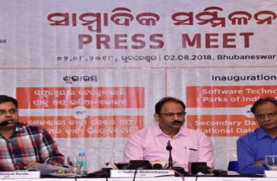 Technology centre to be inaugurated in Bhubaneswar tomorrow