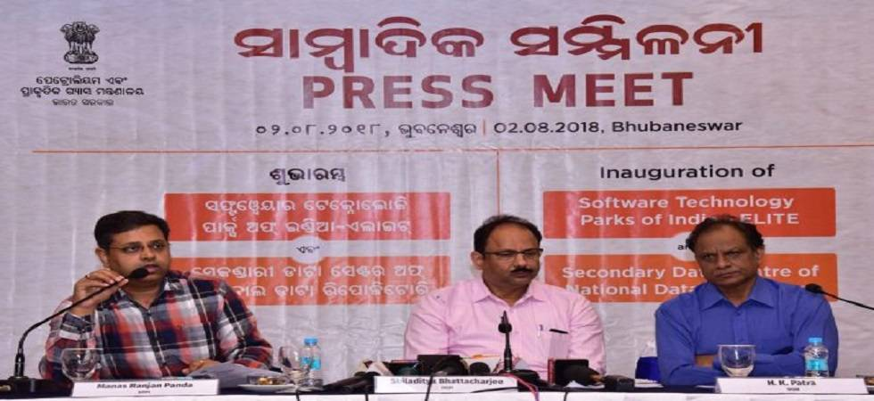 STPI and Directorate General of Hydrocarbons press meet (Photo- Twitter/OdishaLIVE)