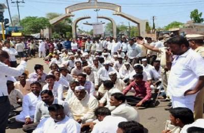 Road blockade against MP's 'manhandling' at Silchar airport