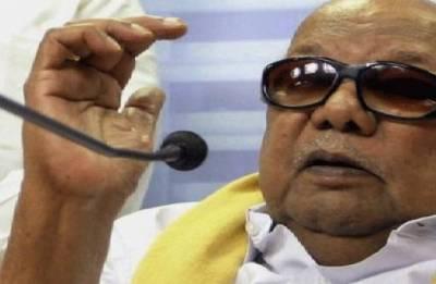 Decline in DMK chief Karunanidhi's condition, says hospital