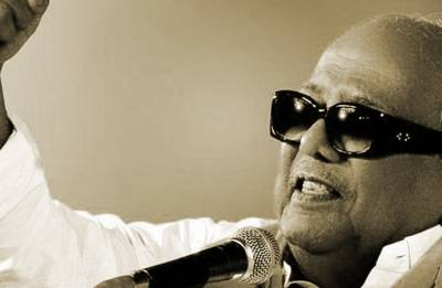 M Karunanidhi: 10 fascinating facts about the DMK leader