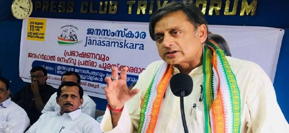 Shashi Tharoor (Photo: Twitter)