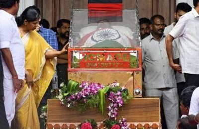 Karunanidhi Funeral   An era ends as Kalaignar is laid to rest at Marina Beach in Chennai