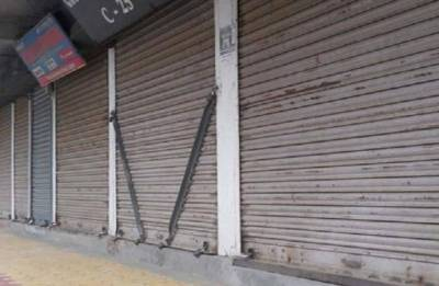 Bharat Bandh: Dalit group AIAM calls off August 9 protest