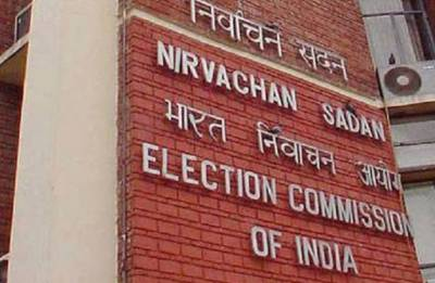Election Commission calls all-party meeting on August 27; EVM issue to dominate