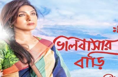 Arvind Kejriwal, Rituparna Sengupta inaugurate Bangla Cine Utsab-2018