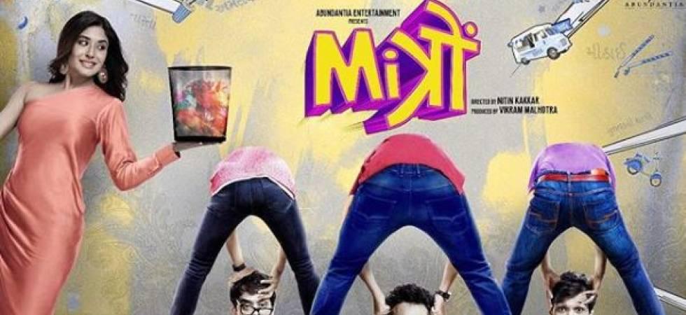 'Mitron' poster released on Monday starring Jackky Bhagnani, Kritika Kamra, Pratik Gandhi and Shivam Parekh