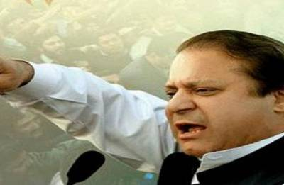 Sharif appears before Pakistan court in remaining 2 graft cases