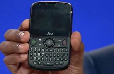 Reliance JioPhone 2 pre-booking to begin from August 15 | All you need to know