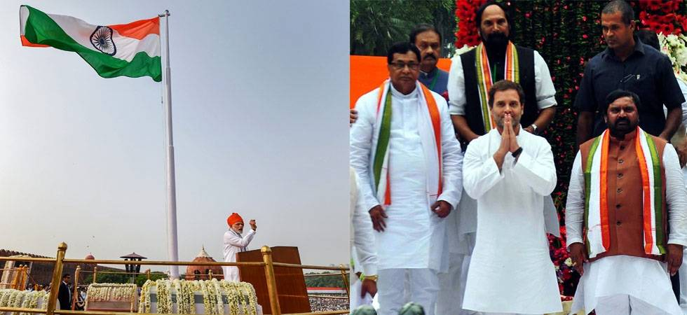 Independence Day: Here is how political leaders pay tribute to nation (File Photo)