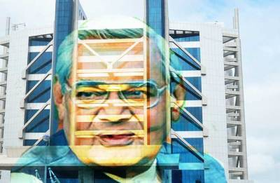 Mauritius cyber tower to be named after Atal Bihari Vajpayee