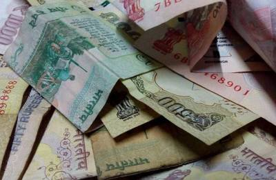 FBIL sets rupee reference rate at 69.7617 against dollar
