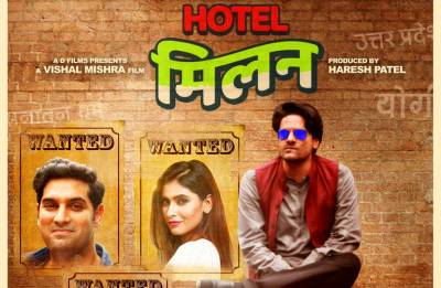 'Milan Hotel' Trailer: The fight between love and politics will tickle your funny bones