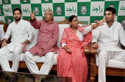 IRCTC Scam: Tejashwi Yadav, Rabri Devi granted bail; production warrant issued against Lalu Yadav