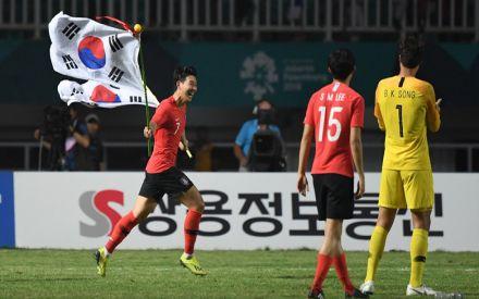 Asian Games 2018: Son Hueng-min, South Korean team exempted