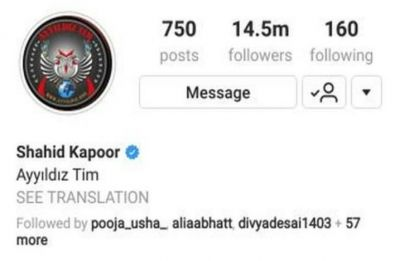 Shahid Kapoor's Instagram and Twitter handles hacked for an hour; Restored now