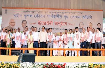 Assam government launches pension scheme for senior citizens