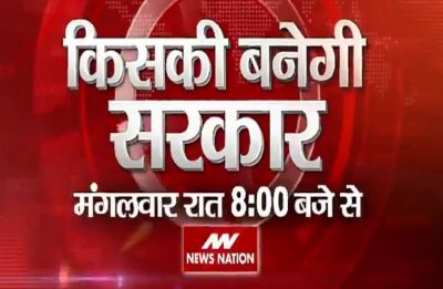 Will Congress make a comeback in Madhya Pradesh, Chhattisgarh and Rajasthan? Watch News Nation's Ground Zero Poll Survey