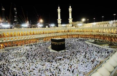 Haj 2019 online application to start from tomorrow; know how to register