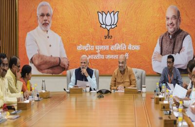 Assembly Elections 2018: BJP CEC holds meeting in Delhi; to release final lists of candidates soon