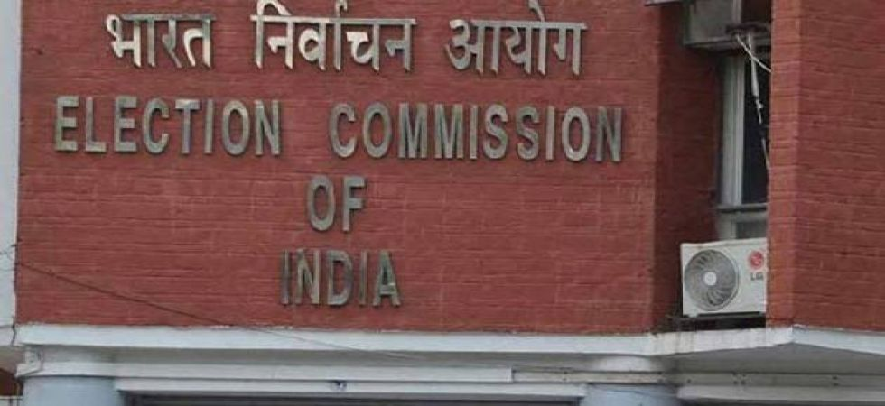 Mizoram elections: EC seeks names for state CEO's post (File Photo)