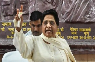 Rajasthan Elections 2018: Bahujan Samaj Party releases third list of 61 candidates