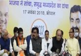 BJP releases manifesto for Madhya Pradesh Assembly elections; know key takeaways