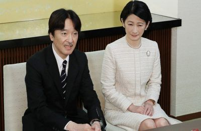 Japan prince wades into controversy over imperial rite funding