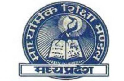 MP Board Class 10, 12 exam 2019 timetable released, check here
