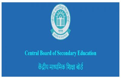 CBSE to introduce two levels of Maths exam for class 10 students in 2020