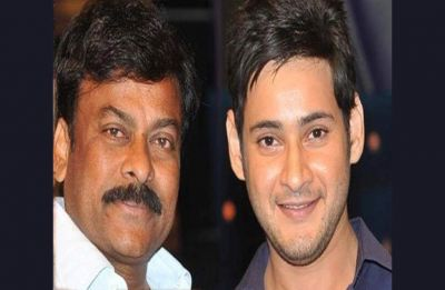 Mahesh Babu now owns a theatre named AMB Cinemas, Chiranjeevi lauds!