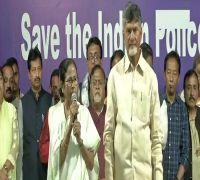 Chandrababu Naidu calls Mamata Banerjee main pillar, architect of federal front