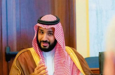 Saudi crown prince's exercise equipment reaches Pakistan ahead of state visit