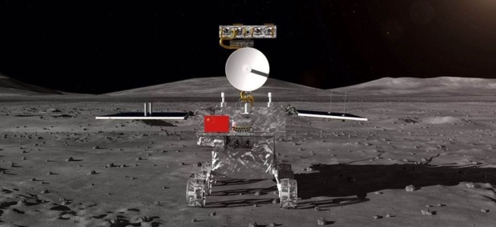 The landing site of China's Chang'e-4 lunar probe has been named