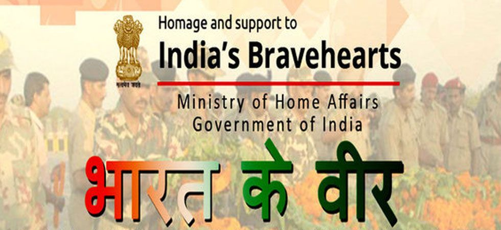 Bharat Ke Veer, the fund-raising initiative, was launched in April 2017.