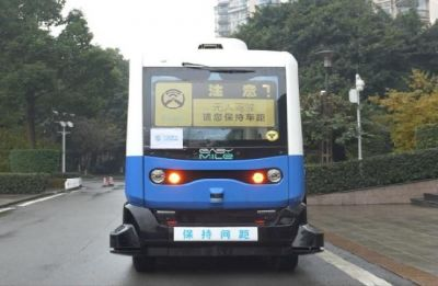 China's self-driving bus supported by 5G mobile network put to test