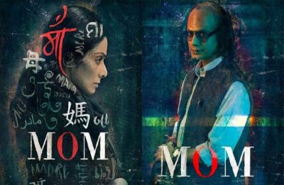 Zee Studios to release legendary actor late Sridevi's MOM in China