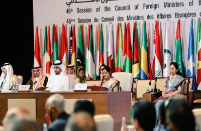 Islam literally means peace, terrorism has no religion: Sushma Swaraj in her landmark OIC address
