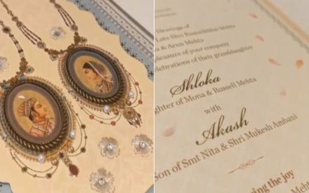 Shloka Mehta Weds Akash Ambani First Look Of Wedding Card