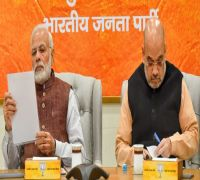 Lok Sabha Elections 2019: BJP to hold core group meeting to finalise list of candidates for 7 states
