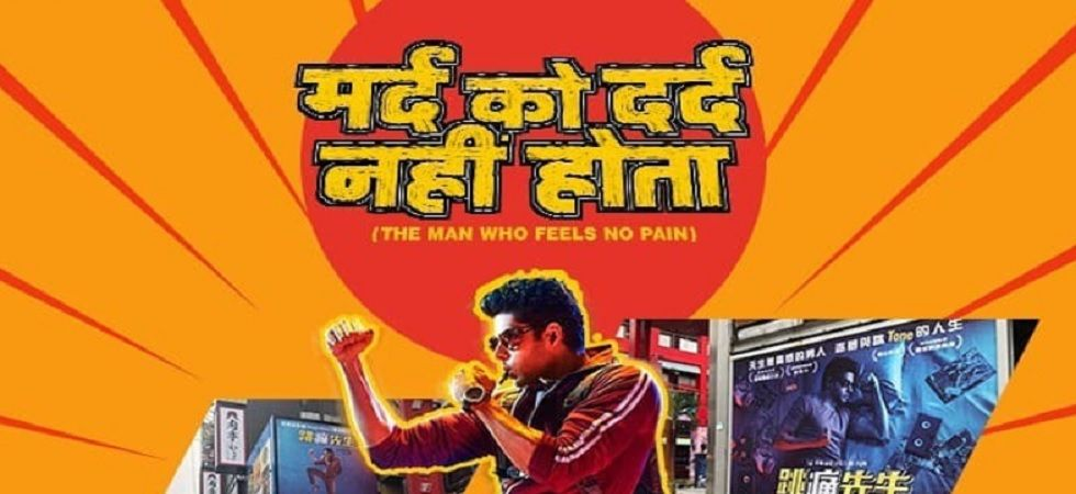 Not just hearts, Mard Ko Dard Nahi Hota is winning at collections as well (file photo)