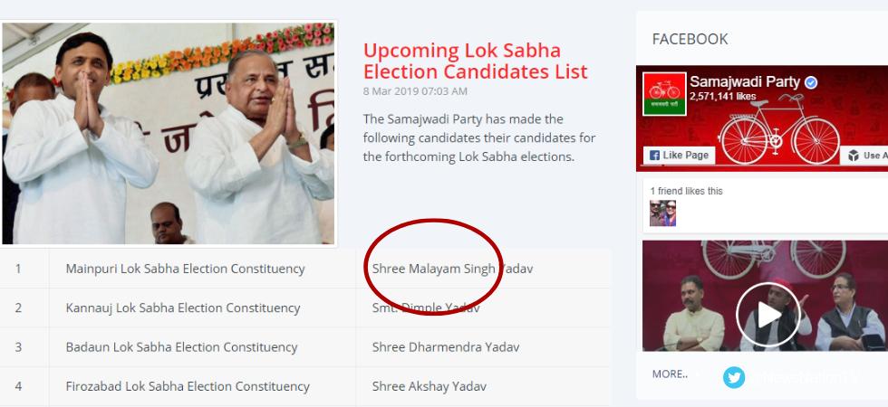 Screenshot of Samajwadi Party website