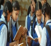 Telangana Board SSC Result 2020, TS 10th Results, bse.telangana.gov.in