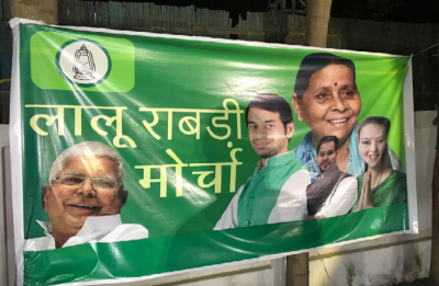 Tej Pratap Yadav to launch new political front 'Lalu-Rabri Morcha'